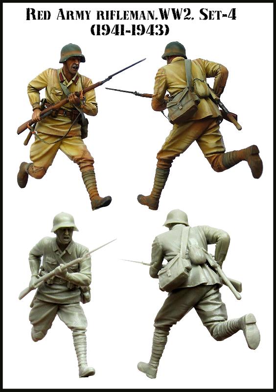 Новые фигурки от Evolution Miniatures