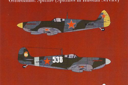 Декаль для Спитфайров ВВС СССР от TigerHead Decals